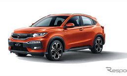 Honda XR-V ฝาแฝด Vezel เปิดตัวแล้วในจีน