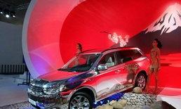 'Mitsubishi Outlander PHEV' สีพิเศษเปิดตัวที่รัสเซีย