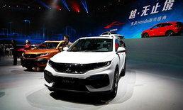 Honda XR-V ฝาแฝด 'HR-V' เปิดตัวอย่างเป็นทางการแล้วในจีน