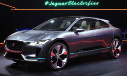 Jaguar I-Pace Concept ต้นแบบเอสยูวีไฟฟ้าเผยโฉมที่ LA Auto Show 2016