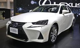 รถใหม่ Lexus ในงาน Motor Expo 2016