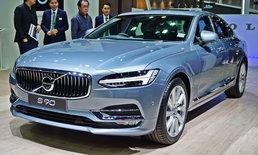 2017 Volvo S90 ใหม่ เปิดตัวที่งานมอเตอร์เอ็กซ์โป เคาะ 3,990,000 บาท
