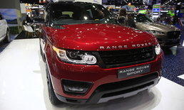 รถใหม่ Land Rover - Motorshow 2017