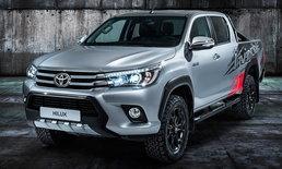 Toyota Hilux Invincible 50 2018 ใหม่ ฉลองไฮลักซ์ครบ 50 ปี เผยโฉมที่แฟรงค์เฟิร์ต