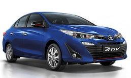 โปรโมชั่นรถใหม่ป้ายแดงประจำเดือนพฤศจิกายน 2560