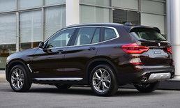 BMW X3 xDrive20d 2018 ใหม่ เผยโฉมที่มอเตอร์เอ็กซ์โป ราคา 3,699,000 บาท