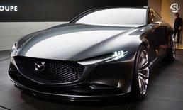Mazda Vision Coupe 2018 ขึ้นแท่น 'รถต้นแบบแห่งปี' ที่เจนีวามอเตอร์โชว์
