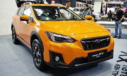 ราคารถใหม่ Subaru ในตลาดรถยนต์เดือนมีนาคม 2561