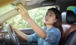 4 สิ่งที่ควรเช็คหลังจากขับรถเดินทางไกล