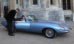 """รถพระที่นั่งเจ้าชายแฮร์รี่ """"จากัวร์ อี-ไทพ์ ซีโร่"""" รถโบราณไฟฟ้ามูลค่า 15 ล้านบาท"""