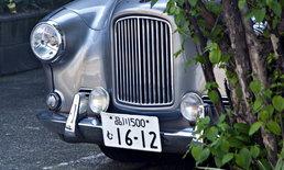 เกร็ดความรู้เล็กๆ ตัวอักษรต้องห้ามของทะเบียนรถญี่ปุ่น
