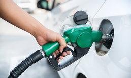 4 ความเชื่อผิดๆ เกี่ยวกับการเติมน้ำมันรถ