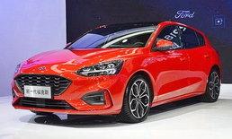 Ford Focus 2019 เริ่มเปิดรับจองแล้วที่จีน เคาะเริ่ม 5.55 แสนบาท