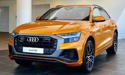 Audi Q8 2018 ใหม่ เปิดตัวครั้งแรกในประเทศไทย เคาะราคา 6.799 ล้านบาท