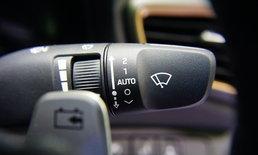 5 อ็อพชั่นล้ำๆ ที่ช่วยให้ขับรถปลอดภัยช่วงหน้าฝน