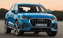 Audi Q3 2018 เจเนอเรชั่นใหม่ ถูกเผยโฉมอย่างเป็นทางการแล้ว