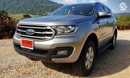 ไปดู Ford Everest Trend 2.0 Turbo 2019 รุ่นเริ่มต้นใหม่ล่าสุด หั่นราคาเหลือ 1.299 ล้าน