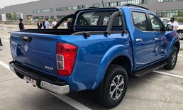 Zhengzhou Nissan Ruiqi 6 2019 ใหม่ กระบะนิสสันเวอร์ชั่นจีน แค่ 4.03 แสนบาท