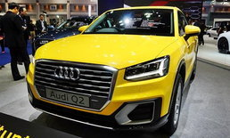 Audi Q2 2018 ใหม่ หั่นราคาในไทยเหลือ 1.999 ล้านบาท จำกัด 100 คัน