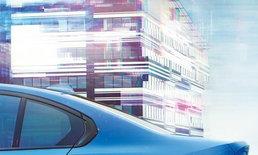 BMW 3-Series 2019 ใหม่ เผยทีเซอร์ล่าสุดอีกตัวก่อนเปิดตัวจริงที่ปารีส