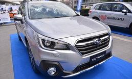Subaru Outback 2.5i-S 2018 ใหม่ เคาะราคาในไทย 2,512,000 บาท
