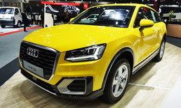 Audi Q2 2019 ใหม่ เคาะราคาพิเศษ 1,990,000 บาท ที่งานมอเตอร์เอ็กซ์โป