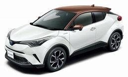 Toyota C-HR Mode-Bruno 2019 รุ่นพิเศษใหม่วางจำหน่ายที่ญี่ปุ่น