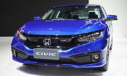 5 อันดับรถยนต์ที่มีคนสนใจมากที่สุดในงาน Motor Expo 2018