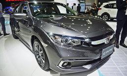 ไปดู Honda Civic 2019 รุ่น 1.8 EL ใหม่ ของจริงทั้งภายนอก-ภายใน