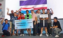 อึดจริง! คนไทยคว้าที่ 2 แตะรถสุดอึดชิง Subaru XV พ่ายแชมป์เจ้าถิ่นชาวสิงคโปร์