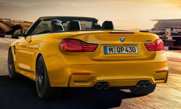 BMW M4 Convertible Edition 30 Year 2019 ใหม่ รุ่นพิเศษจำกัดเพียง 2 คันในไทย