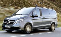 Mercedes-Benz V-Class 2019 ไมเนอร์เชนจ์ใหม่เผยโฉมอย่างเป็นทางการแล้ว