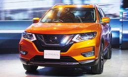 Nissan X-Trail 2019 ไมเนอร์เชนจ์ใหม่ ปรับใหม่ทั้งภายนอก-ภายใน ราคา 1,350,000 บาท