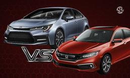 เทียบช็อต Toyota Corolla 2019 และ Honda Civic 2019 คันไหนสวยกว่ากัน?