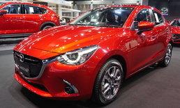 ราคารถใหม่ Mazda ในตลาดรถยนต์เดือนมกราคม 2562