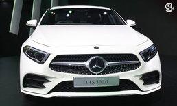 ราคารถใหม่ Mercedes-Benz ในตลาดรถประจำเดือนมกราคม 2562