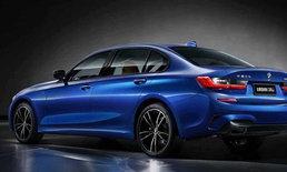 BMW 3-Series 2019 เวอร์ชั่นฐานล้อยาวมีจำหน่ายเฉพาะที่จีนเท่านั้น