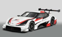 GR Supra Super GT Concept 2019 ใหม่ เตรียมลงแข่งรายการ Super GT500