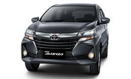Toyota Avanza 2019 ไมเนอร์เชนจ์ใหม่หรูกว่าเดิม เปิดตัวที่อินโดนีเซีย
