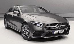 Mercedes-Benz CLS 300 d 2019 ประกอบในประเทศใหม่ หั่นราคาลง 590,000 บาท