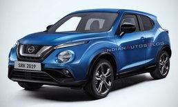 นี่อาจเป็น Nissan Juke 2019 ใหม่ ก่อนเปิดตัวจริงภายในปีนี้