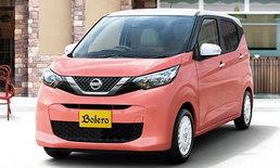 Nissan Dayz Bolero 2019 ใหม่ เติมความหรูสไตล์เรโทร แค่ 4 แสนบาทต้นที่ญี่ปุ่น