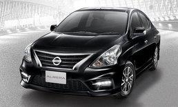 เหตุใด Nissan Almera ยังขายได้มานานกว่า 8 ปี