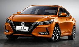 All-new Nissan Sylphy 2019 ใหม่ เผยโฉมอย่างเป็นทางการแล้วที่จีน