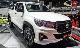 ราคารถใหม่ Toyota ในตลาดรถประจำเดือนเมษายน 2562