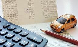 ติดแบล็คลิสต์แต่อยากซื้อรถทำอย่างไร?