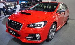 ราคารถใหม่ Subaru ในตลาดรถยนต์เดือนมีนาคม 2562
