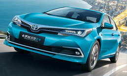 Toyota Corolla PHEV 2019 ใหม่ ขุมพลังปลั๊กอินไฮบริด ราคาแค่ 8.9 แสนบาทที่จีน