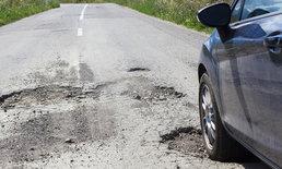 ขับรถตกหลุมบ่อยเกิดผลเสียอะไรบ้าง?