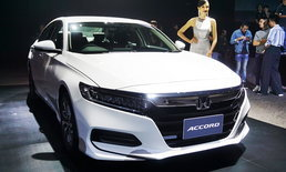 All-new Honda Accord 2019 (G10) ใหม่ เปิดตัวแล้วในไทย ราคาเริ่ม 1.4xx ล้านบาท